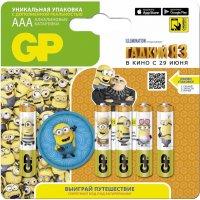 Батарейка GP 1.5V AAA-LR03 4+1шт