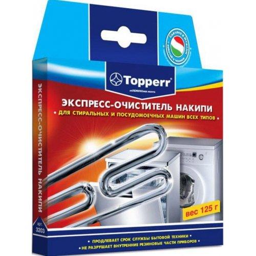 Порошок экспресс-очиститель накипи Topperr 125 г