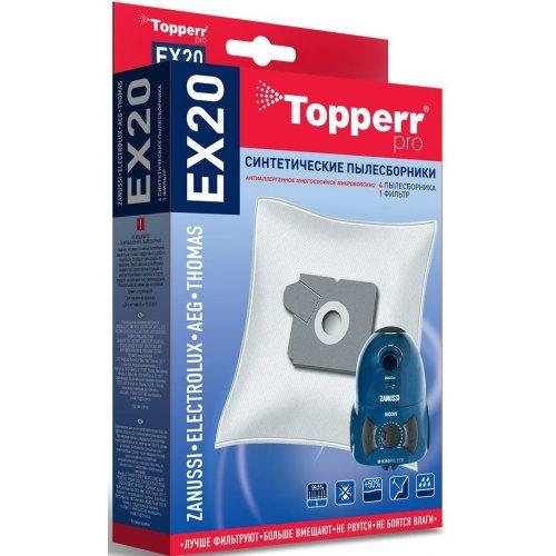 Пылесборники Topperr EX20