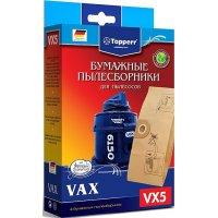 Бумажные пылесборники Topperr VX5 для пылесосов VAX