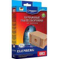 Бумажные пылесборники Topperr ER2 для пылесосов Elenberg, Bork,...
