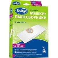 Бумажные пылесборники Тайфун TA 201AR для пылесосов...