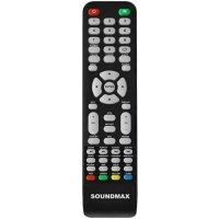 Пульт ДУ для ТВ Soundmax