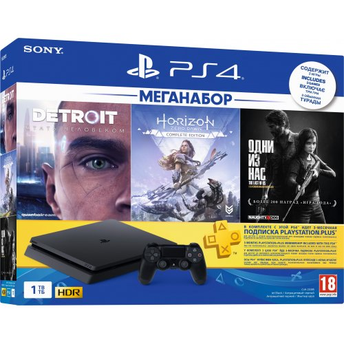 Игровая приставка Sony Playstation 4 1Tb [CUH-2208B] Black +Detroit +Horizon Zero Dawn +Одни из нас +PS Plus 3 мес.
