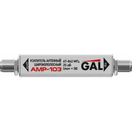 Усилитель антенный Gal AMP-103 широкополосный