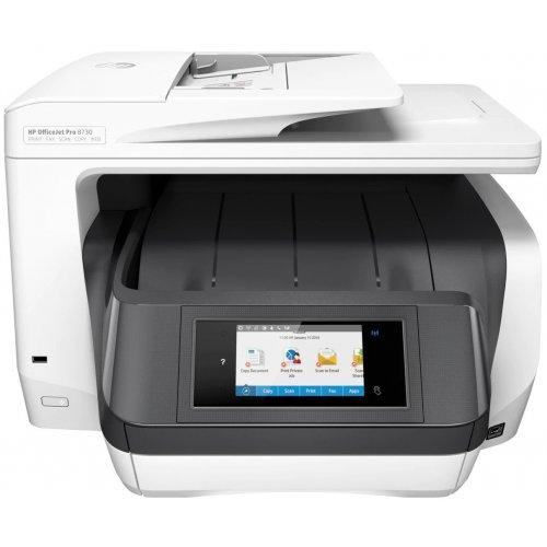 МФУ струйное HP OfficeJet Pro 8730
